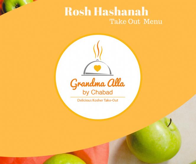 grandma alla rosh hashana.png