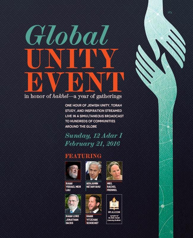 Global_Unity_email650px.jpg
