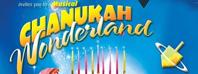 1101-altein-winnipeg-chanukah-wonderland BANNER.jpg